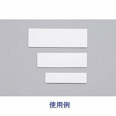 マグエックス マグネットラベル(S) 白 MNAME-S 1パック(20枚入)