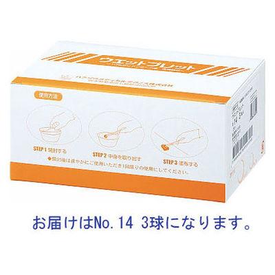 ウェットプレット 14mm 2621403 1箱(3球×24個入) ハクゾウメディカル