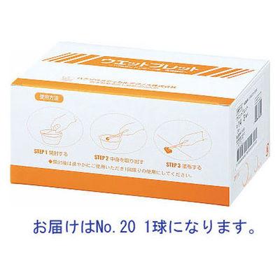 ウェットプレット 20mm 2622001 1箱(1球×48個入) ハクゾウメディカル