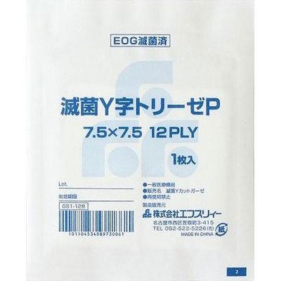 滅菌Y字トリーゼP NO3 12PLY 723300871 1箱(100枚入) エフスリィー