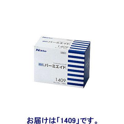 ニトムズ (優肌)パーミエイド 60×90mm 1409 1箱(100枚入)