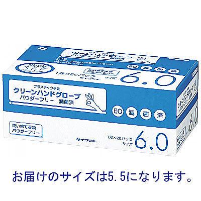 イワツキ クリーンハンドグローブ滅菌済 5.5 004-41555 1箱(20双入) (使い捨て手袋)