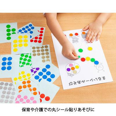 ニチバン マイタック(TM) ラベル カラー丸シール 5色 8mm ML-120 1箱(各色2100片入)