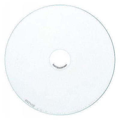 マクセルCD-R700MB120枚