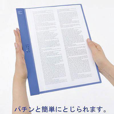 キングジム プレッサファイルカラー A4 緑 533 1箱(10冊入) (取寄品)