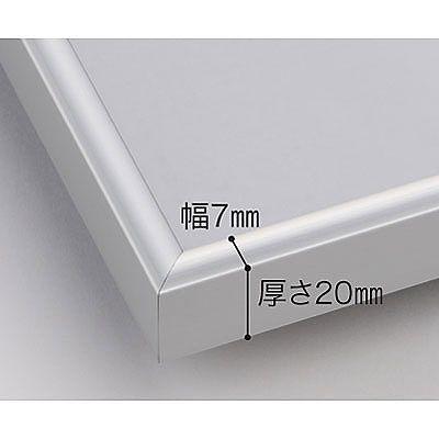 ワンロックフレーム A2 ホワイト 20369611 3枚 アートプリントジャパン (取寄品)