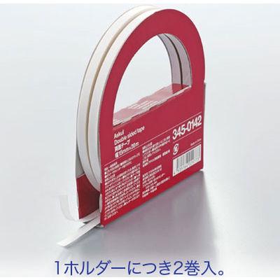 両面テープ カッター付 20m 20巻