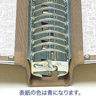 コクヨ バインダーMP B5 総布貼 縁金付 26穴 200枚収容 青 ハ-120B 1セット(3冊:1冊×3)