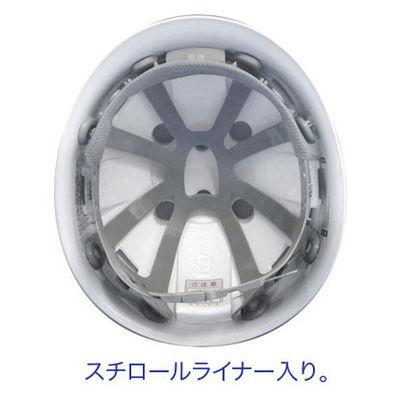 谷沢製作所 工事用 防災用 電気用 MPタイプヘルメット 白 頭囲/53~62cm ST#148-EZ(W-1)T16 1セット(10個入)