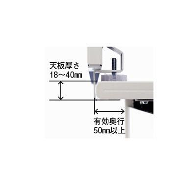 プラス デスクトップパネル 幅1400mm用 ベージュ X SP-143PN *2 (直送品)