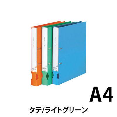 ビュートン D-リングファイル A4タテワイド 背幅34mm ライトグリーン IDF-A4-LG 1箱(10冊入) (直送品)