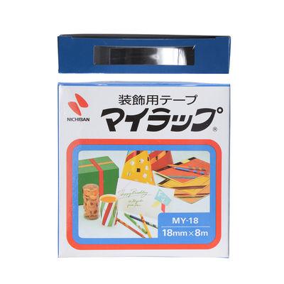 ニチバン マイラップ 銀 MY-1810 1巻 (直送品)