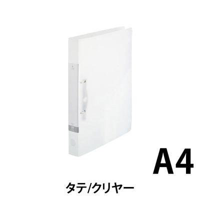 リヒトラブ D型リングファイル A4タテ 背幅34mm クリヤー G2220-1 10冊