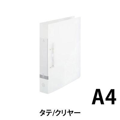 リヒトラブ D型リングファイル A4タテ 背幅46mm クリヤー G2230-1 10冊
