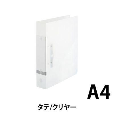 リヒトラブ D型リングファイル A4タテ 背幅56mm クリヤー G2240-1 10冊