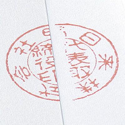 製本テープ(契印用) カットタイプ幅35mm(A4用) 白色度70% 500枚 アスクル