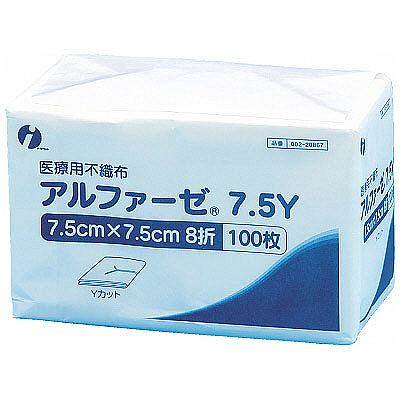 イワツキ アルファーゼ 7.5Y 002-20867 1包(100枚入)