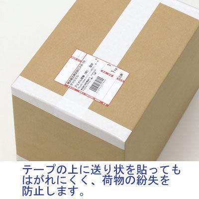 「現場のチカラ」アスクル 重ね貼りできるクラフトテープ 白 50mm×50m巻 1セット(5巻:1巻×5)
