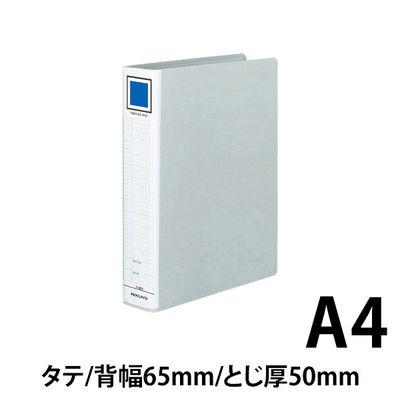 コクヨ チューブファイル(エコ) A4タテ とじ厚50mm 2穴 シルバー フーE650C 1箱(10冊入)