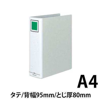 コクヨ チューブファイル(エコ) A4タテ とじ厚80mm 2穴 シルバー フーE680C 1箱(10冊)
