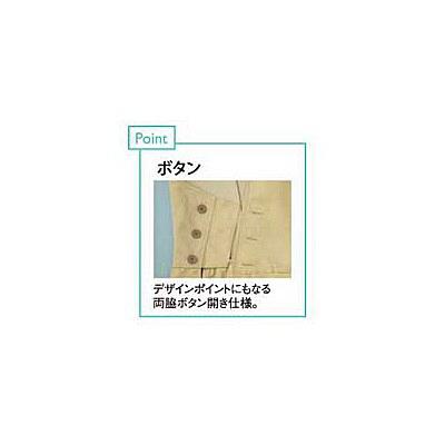 トンボ キラク レディスチュニックエプロン BL CR008-88-BL (取寄品)