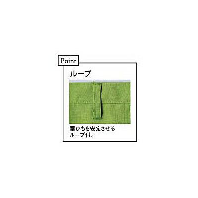 トンボ キラク 腰巻エプロン フリー CR019-09-フリー (取寄品)