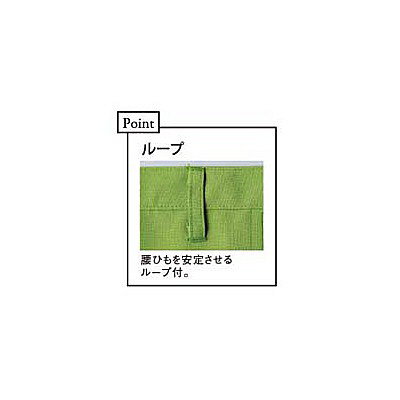 トンボ キラク 腰巻エプロン BL CR019-28-BL (取寄品)