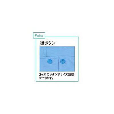 トンボ キラク エプロン男女兼用 BL CR040-41-BL (取寄品)