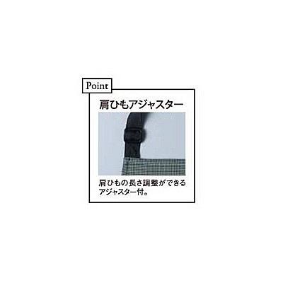 トンボ キラク メンズエプロン フリー CR043-07-フリー (取寄品)