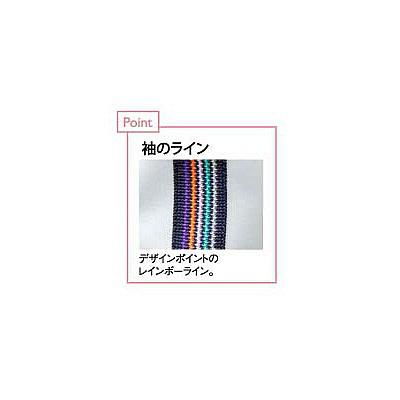トンボ キラク ケアワークシャツ男女兼用 S CR110-03-S (取寄品)