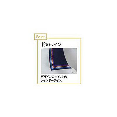 トンボ キラク ポロシャツ男女兼用 M CR111-88-M (取寄品)