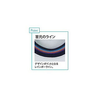 トンボ キラク Tシャツ男女兼用 S CR112-88-S (取寄品)