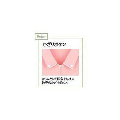 トンボ キラク ケアワークシャツ男女兼用 M CR117-12-M (取寄品)