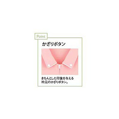 トンボ キラク ケアワークシャツ男女兼用 M CR117-70-M (取寄品)