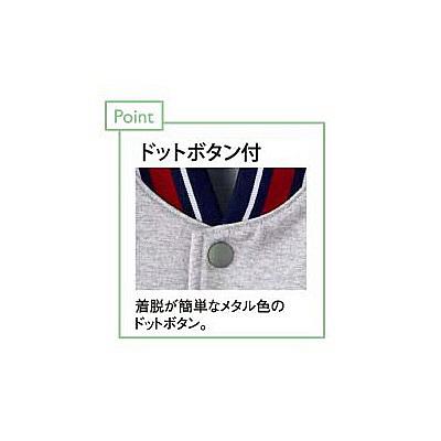 トンボ キラク ジャケット L CR118-88-L (取寄品)