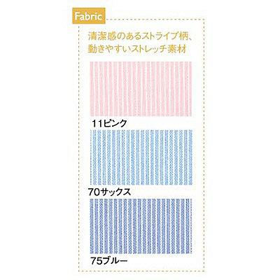 トンボ キラク ニットシャツ男女兼用 L CR121-70-L (取寄品)