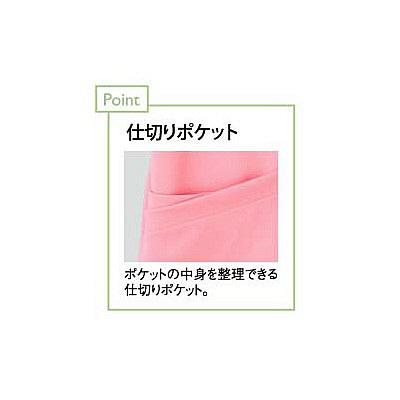 トンボ キラク ケアワークシャツ男女兼用 M CR129-59-M (取寄品)