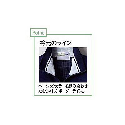 トンボ キラク ケアワークジャケット M CR130-08-M (取寄品)