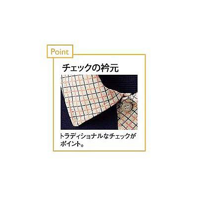 トンボ キラク ニットシャツ男女兼用 M CR131-88-M (取寄品)