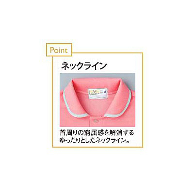 トンボ キラク ニットシャツ男女兼用 SS CR138-13-SS (取寄品)