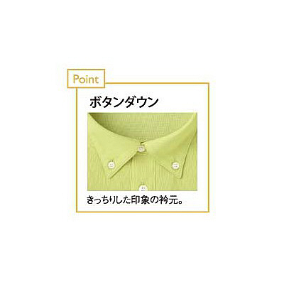 トンボ キラク ボタンダウンシャツ男女兼用 S CR139-40-S (取寄品)