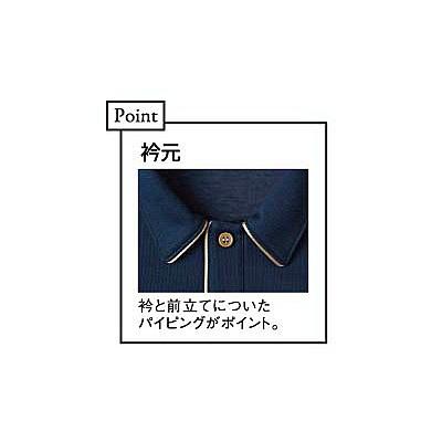 トンボ キラク ケアワークシャツ 男女兼用 L CR141-88-L (取寄品)