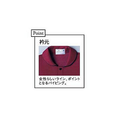 トンボ キラク レディスケアワークシャツ LL CR142-28-LL (取寄品)