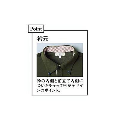 トンボ キラク ニットシャツ男女兼用 M CR143-30-M (取寄品)