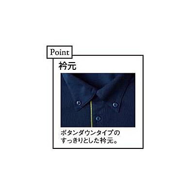 トンボ キラク 半袖ニットシャツ男女兼用 S CR144-30-S (取寄品)