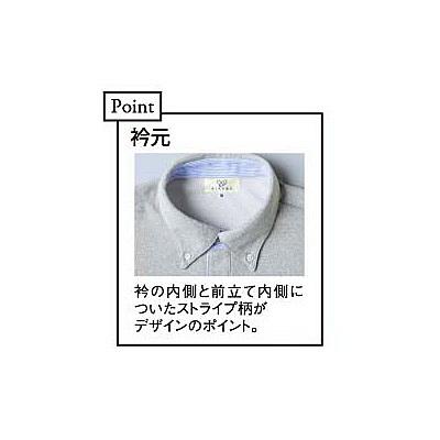 トンボ キラク ニットシャツ男女兼用 S CR145-03-S (取寄品)