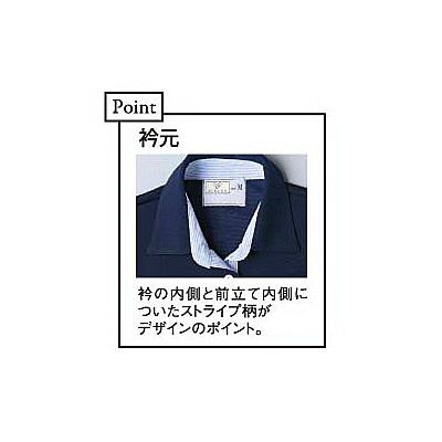 トンボ キラク レディスニットシャツ7分丈 S CR146-03-S (取寄品)