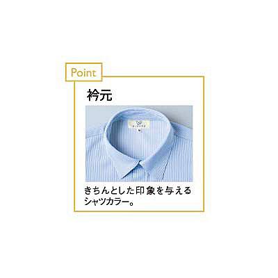 トンボ キラク ニットシャツ男女兼用 L CR147-14-L (取寄品)