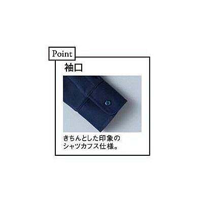 トンボ キラク 長袖ニットシャツ男女兼用 S CR154-88-S (取寄品)