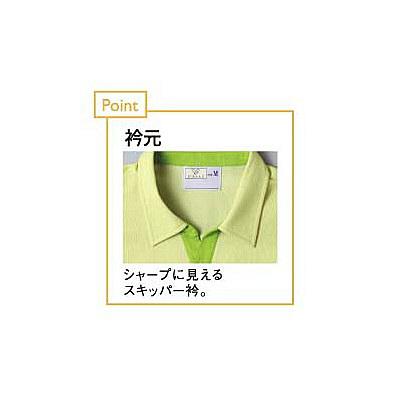 トンボ キラク ニットシャツ男女兼用 S CR155-33-S (取寄品)